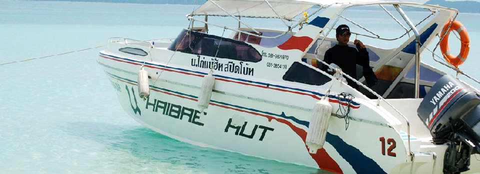 Koh Chang Speedboat Services